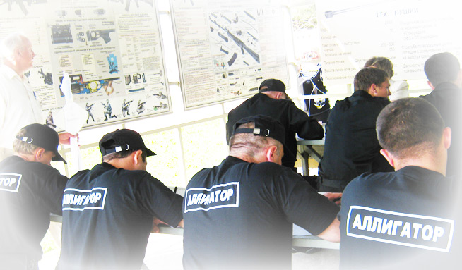 учеба на охранника в стерлитамаке